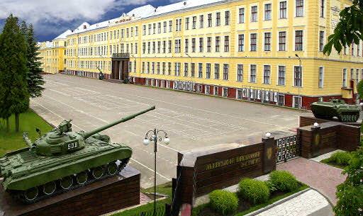 Академія сухопутних військ імені