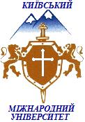 Київський міжнародний університет
