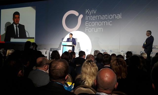 Київський міжнародний економічний форум: виступ Володимира Гройсмана